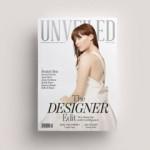 magazine-mockup-V2-600x600